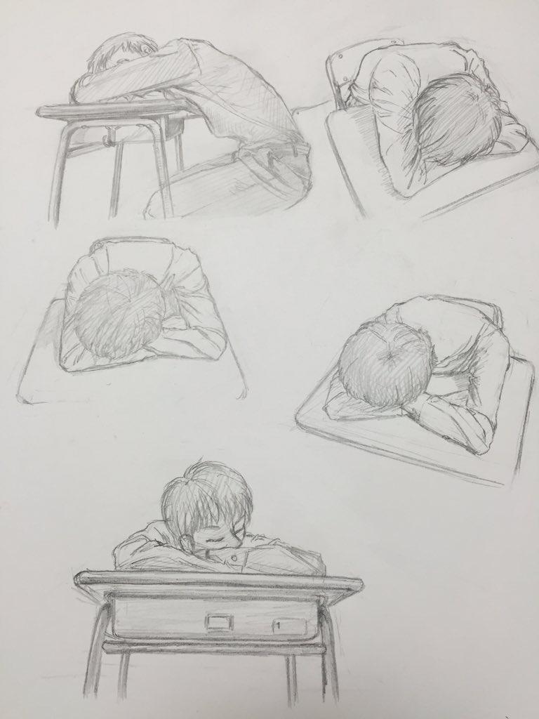 高原雫 On Twitter 114回学校の机で寝るポーズ 久々にダンドロに