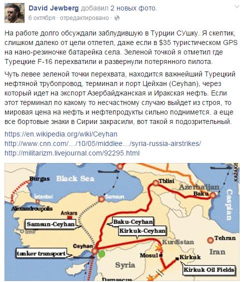 Российский Су-24 был сбит по правилам реагирования на угрозы, - Эрдоган - Цензор.НЕТ 3966