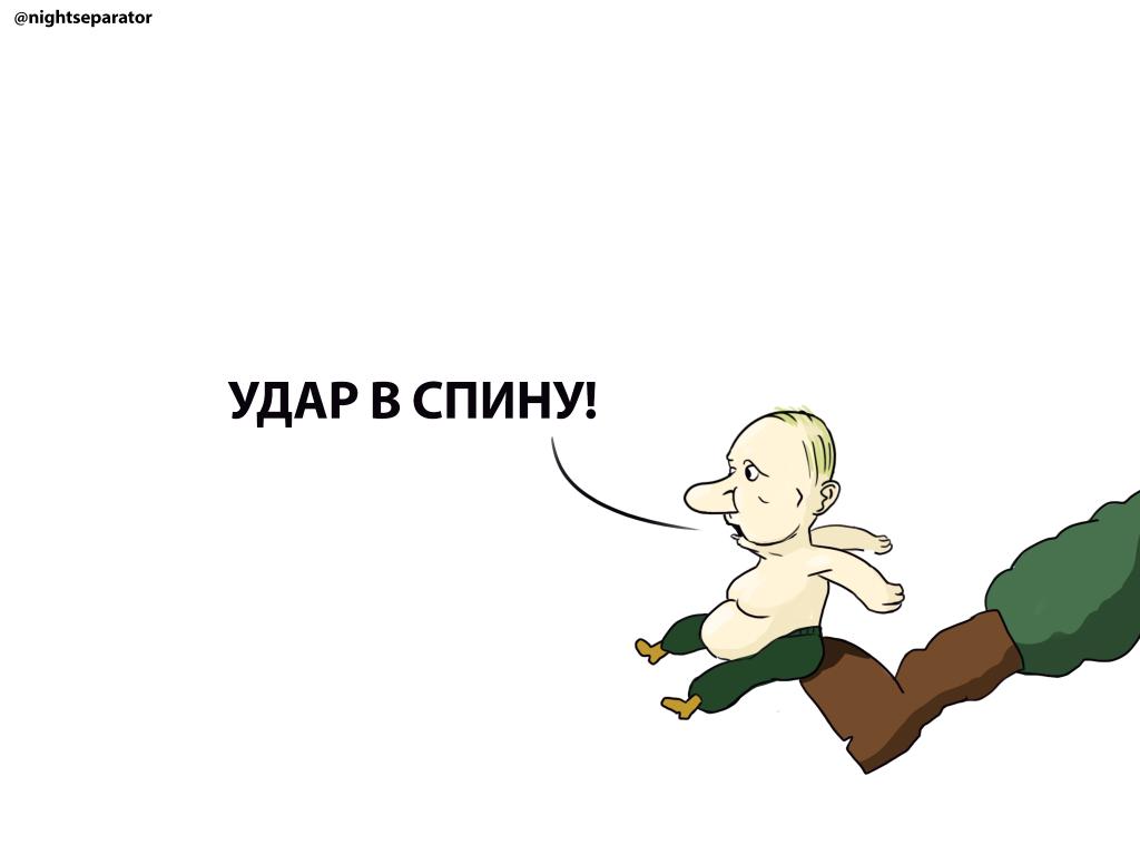 Вертолет Ми-8 был подбит в ходе поисков на месте падения Су-24, погиб морпех, - Генштаб ВС России - Цензор.НЕТ 8848