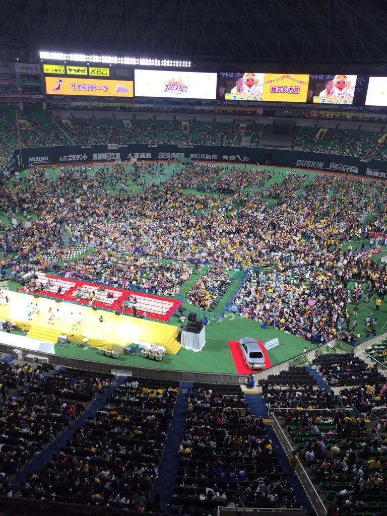ファン感ありがとうございました(^^)こうやって上からみると凄い。 pic.twitter.com/SmwUMHcNat