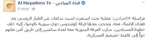 Ibrahim Joudeh 🇸🇾 on Twitter