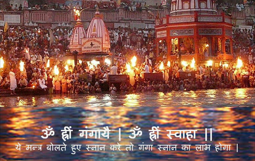 happy ganga snan