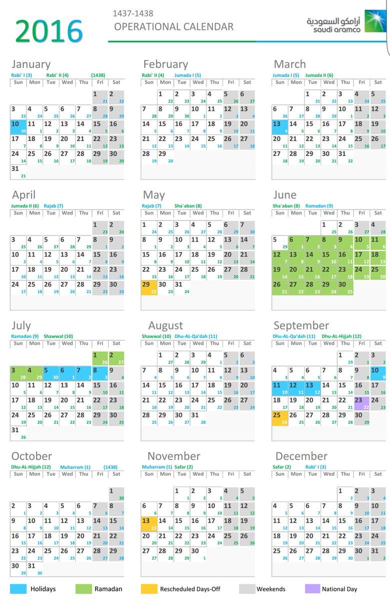 "Oq∀ on Twitter: ""#Saudi_Aramco & #School_Schedule #Calendar ..."