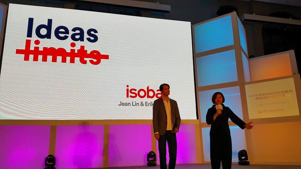 RT @IsobarChina: Here's our Global CEO @Jean_lin taking to the stage at @AdAsia with APAC Mobile & Innovation Director @ErikHallander https…