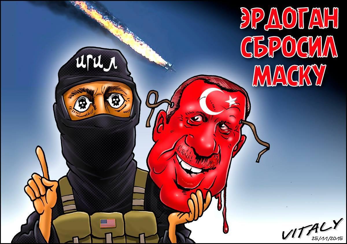 Турция сбила российский самолет CUpfTEkWEAQ1AJv