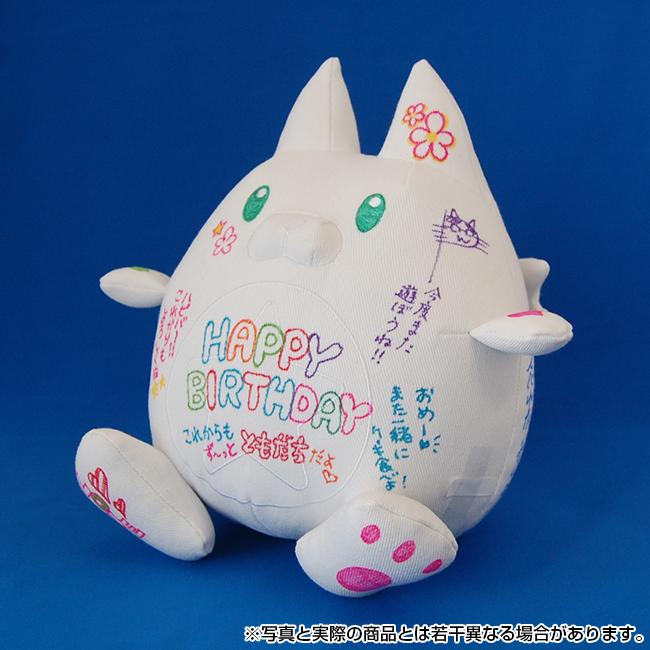 【白猫】コロプラ公式ショップにメッセージを書き込んでプレゼントできる「寄せ書き星たぬき」が登場!あげる友達いねええええwwww【プロジェクト】