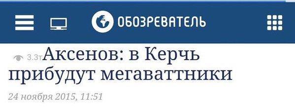 Гройсман рассказал, о чем договорились депутаты на встрече с Яценюком и Яресько - Цензор.НЕТ 3005