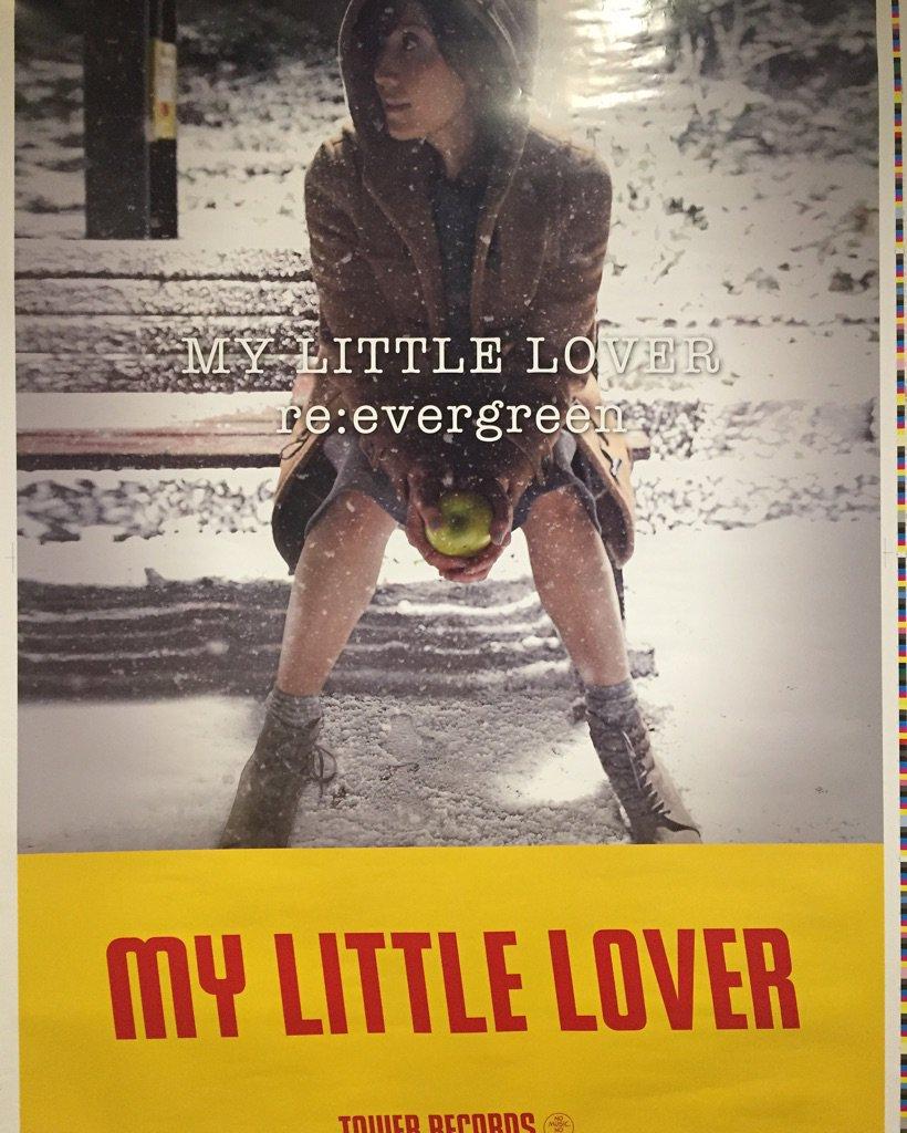 "20th anniversary album「re:evergreen」本日発売!! やっとやっと皆さんの手元に届けられて本当に嬉しいです♬ TOWER店頭にて""オトナタワー""ポスター掲載! #mylittlelover https://t.co/YKUDdR9Qk9"