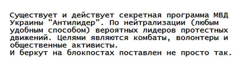 'Волонтерський десант'' в Міноборони зганьбив ''проффесіонал'' Каськіва - Цензор.НЕТ 332