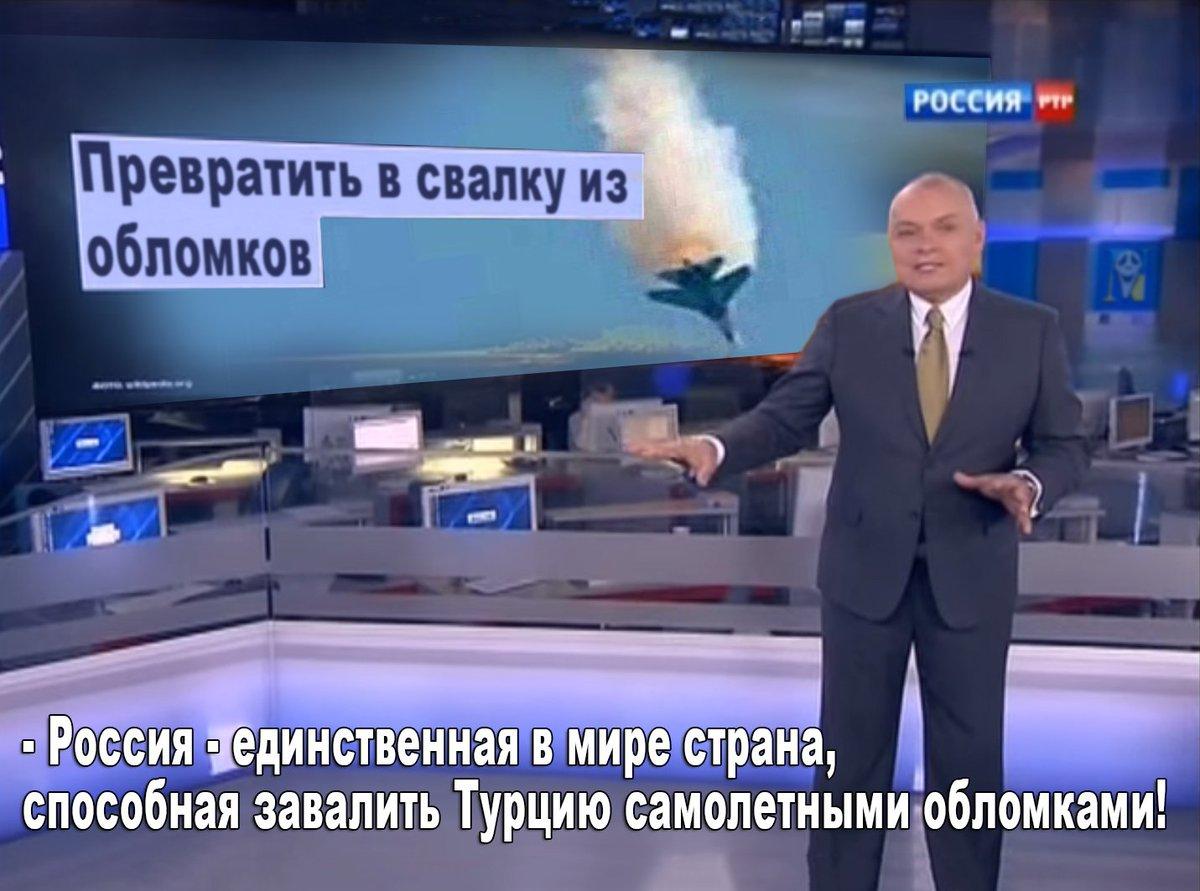 Россия продолжает нарушать воздушное пространство Турции, - Эрдоган - Цензор.НЕТ 3983