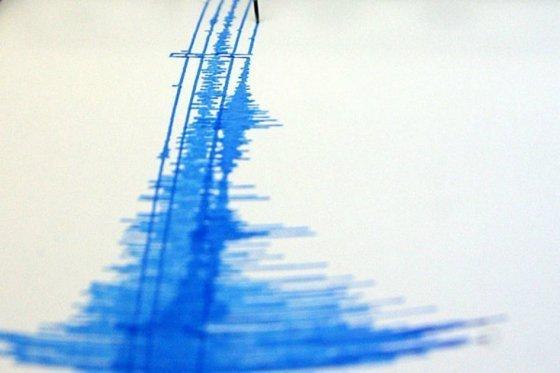 Terremoto Oggi in Iran, vicino alla centrale nucleare