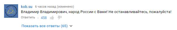 """В МИД РФ назвали монтажом запись с предупреждениями Су-24: """"В интернете много всяких роликов. Очень интересные бывают"""" - Цензор.НЕТ 7567"""
