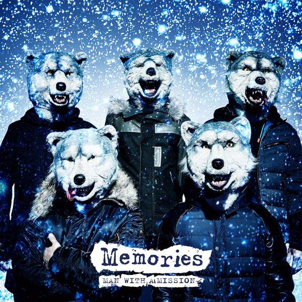 【緊急発表】 デジタルシングル「Memories」明日27日緊急リリース決定!!  『JR SKISKI』CMソングに!!  詳しくはMWAM Official Web Siteにて! https://t.co/oNMOh6l3rv