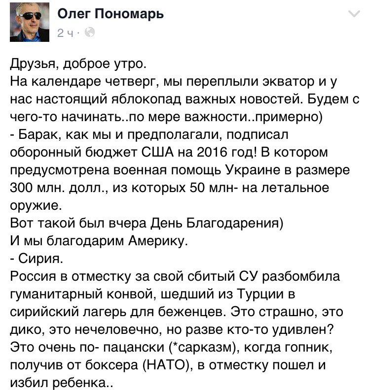 Предприятия остановлены, электротранспорт не работает, электричество подают по часам, топливо и свечи в дефиците: кадры из обесточенного Крыма - Цензор.НЕТ 3506