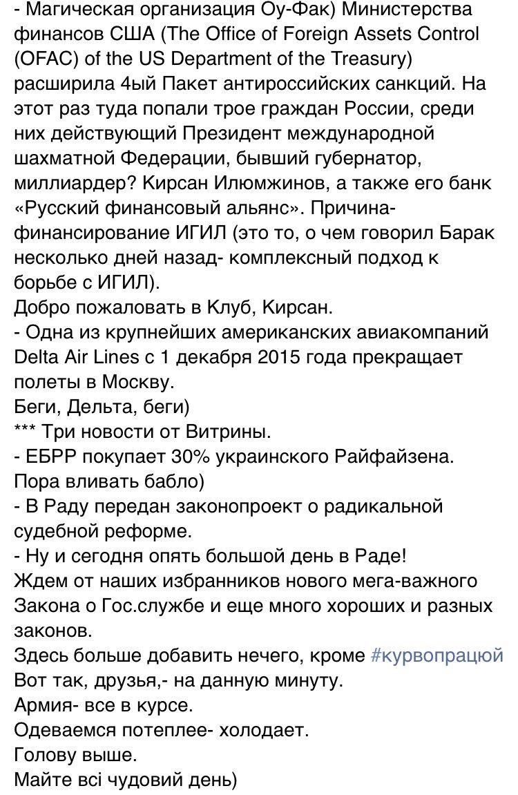 Предприятия остановлены, электротранспорт не работает, электричество подают по часам, топливо и свечи в дефиците: кадры из обесточенного Крыма - Цензор.НЕТ 4932