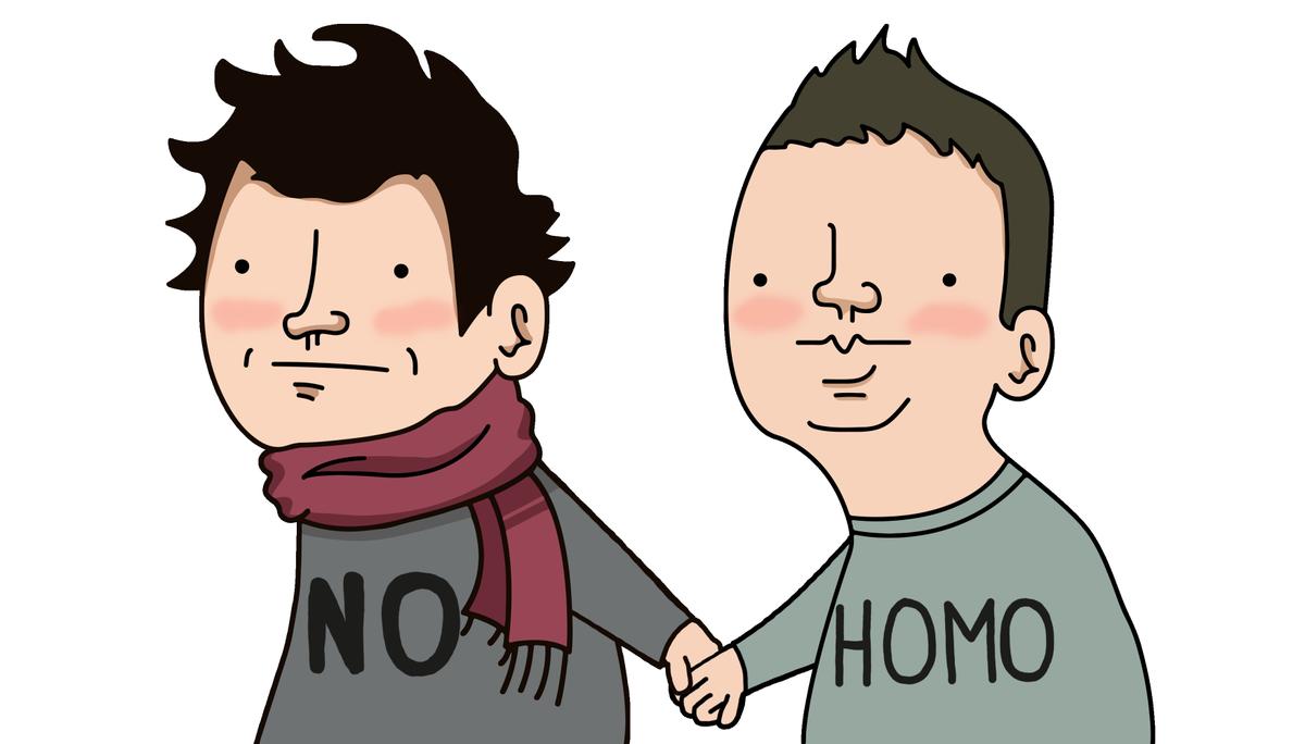 "Préférence Osgilia on Twitter: ""Hey @Laink et @terracid . No homo ? https://t  FJ84"