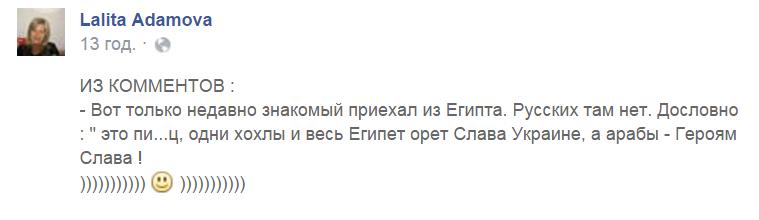 ФПУ  рассчитывает на восстановление сгоревшего во время революции  Дома профсоюзов в Киеве до 2017 - Цензор.НЕТ 1444