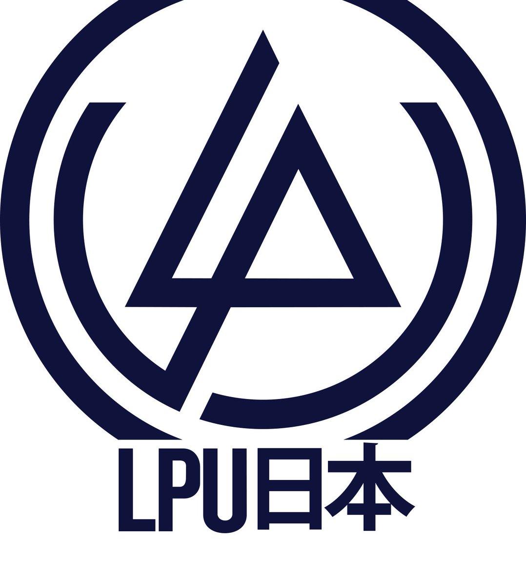 Linkin park on twitter lpu japan https linkin park on twitter lpu japan httpstle0tjrjvs2 lpu15 httpsts8mlyhy5h2 biocorpaavc