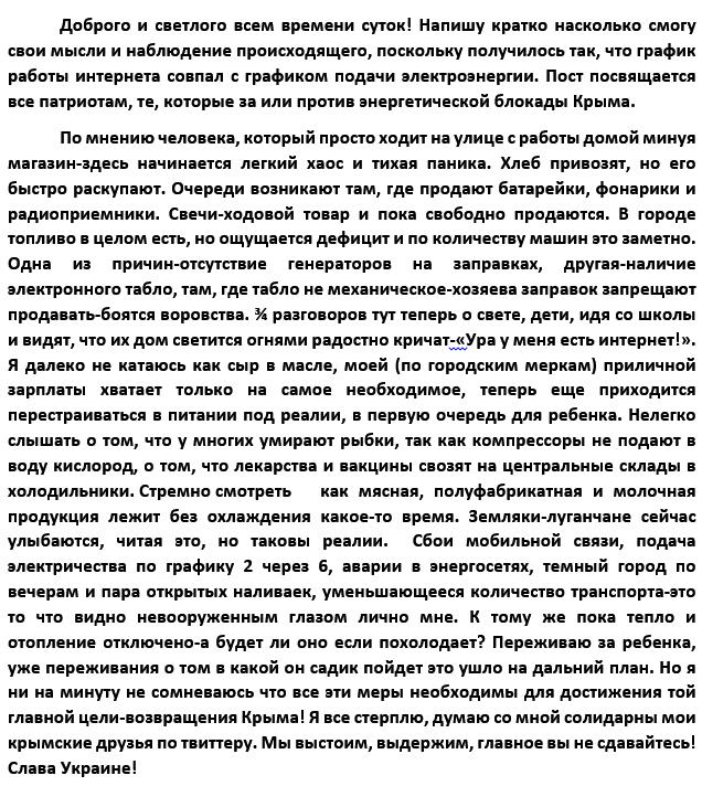 Гройсман: Коалиционное соглашение должно быть обновлено и скорректировано - Цензор.НЕТ 2873