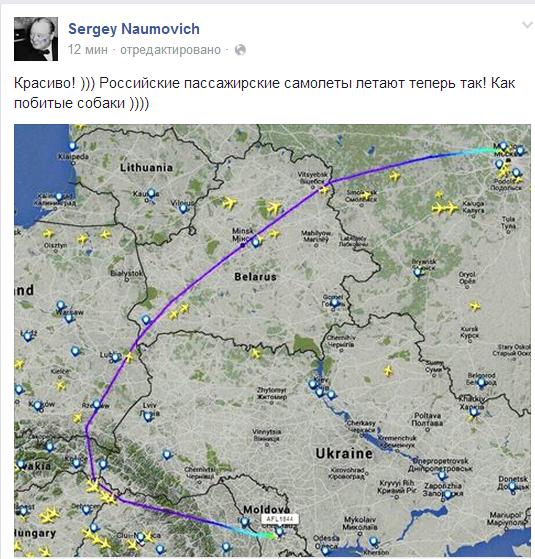 В ГУР Минобороны назвали имена российских генералов, лично ответственных за ведение боевых действий в Украине - Цензор.НЕТ 4643