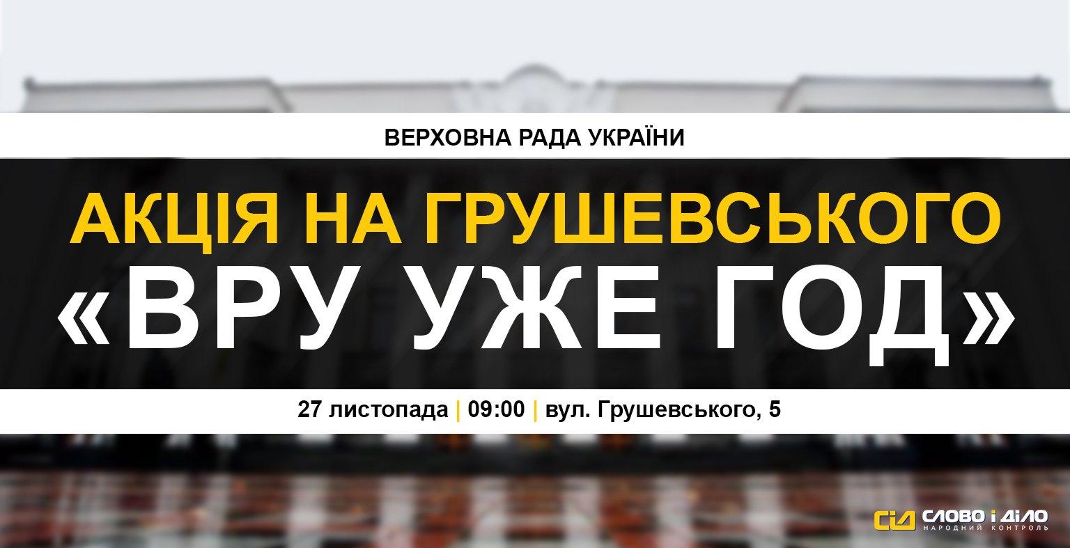 Компромисс по проекту Налогового кодекса пока маловероятен, - глава профильного комитета ВР Южанина - Цензор.НЕТ 4493