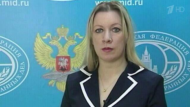 МИД Турции вызвал посла России из-за нападений на дипломатические представительства - Цензор.НЕТ 8903