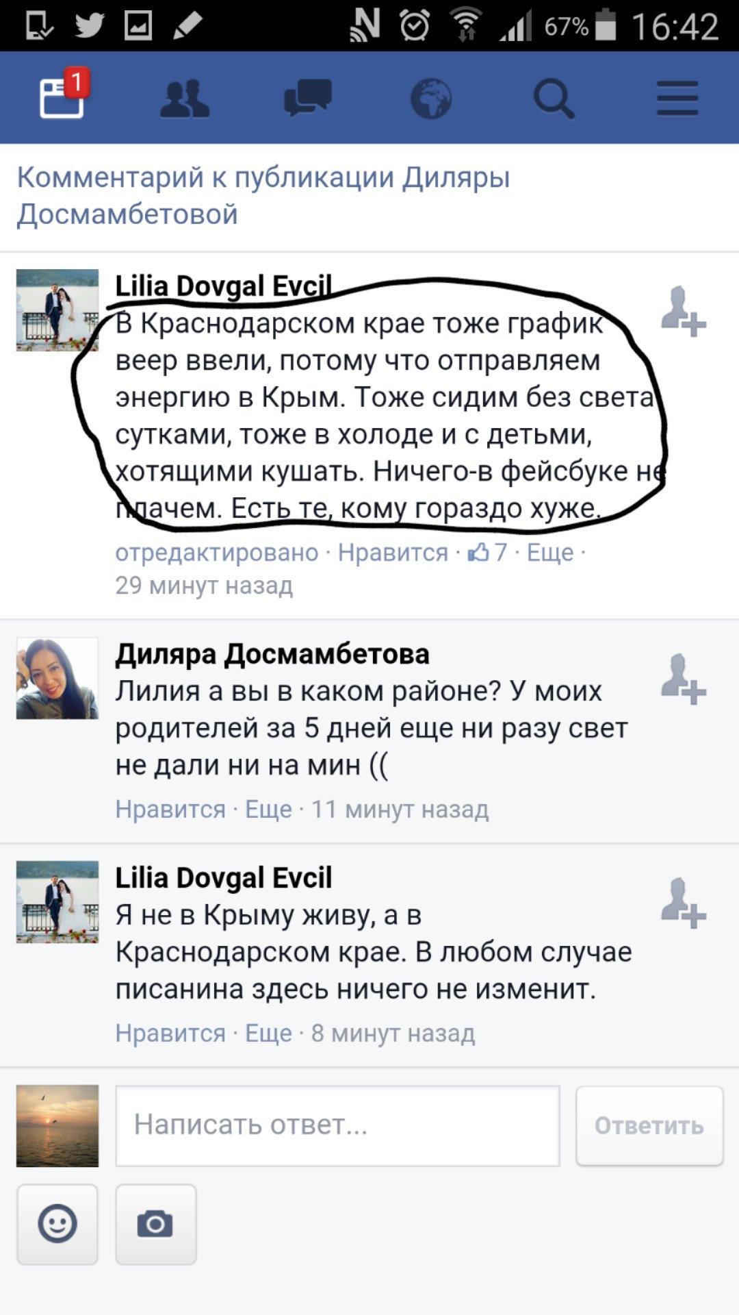 """Журналистка """"Russia Today"""" фотографировалась в окружении арабских террористов - Цензор.НЕТ 1471"""