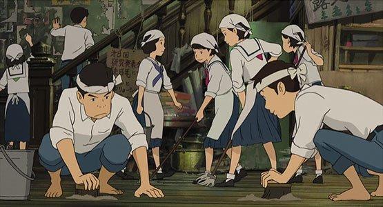 Anime Loads