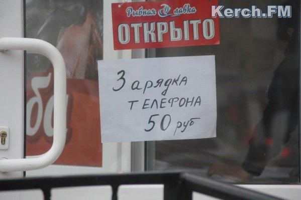 Конкурс в патрульную полицию на Донбассе - 7 кандидатов на место, - Найем - Цензор.НЕТ 6186