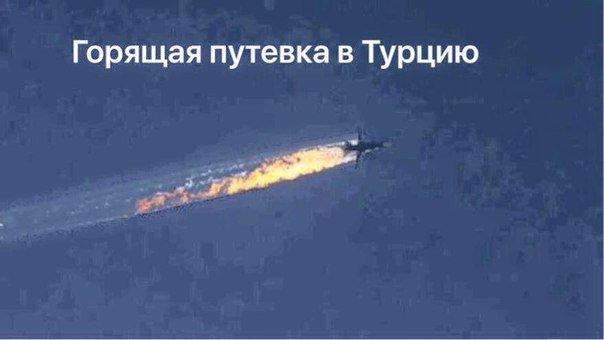 В Украине появится радио для военных - Цензор.НЕТ 7784