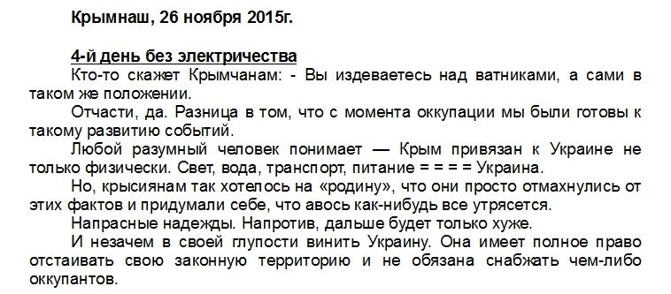 """20-летний """"минер"""" киевского метро отправлен под домашний арест, - Нацполиция - Цензор.НЕТ 5713"""