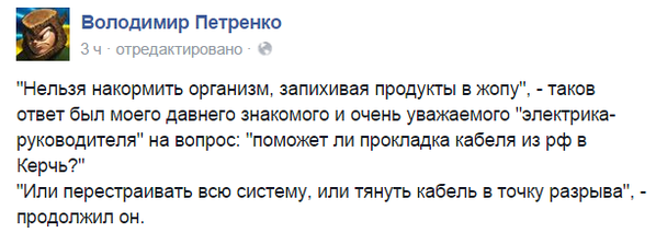 Лучшего спецназовца Украины Кривоноса хотят сместить, - волонтер Дейнега - Цензор.НЕТ 973