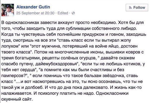Яценюк сегодня проведет заседание антикризисного энергетического штаба - Цензор.НЕТ 9614