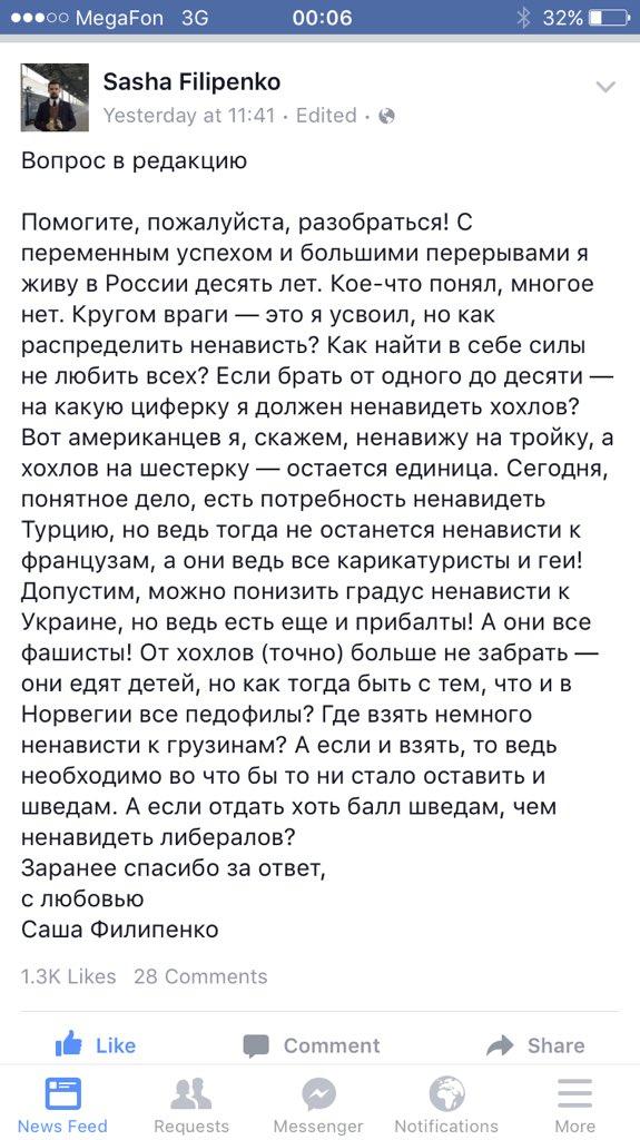 """Турция пожаловалось на давление на живущих в России сограждан: """"Жалобы поступают от бизнесменов, рабочих, студентов и простых граждан"""" - Цензор.НЕТ 8471"""