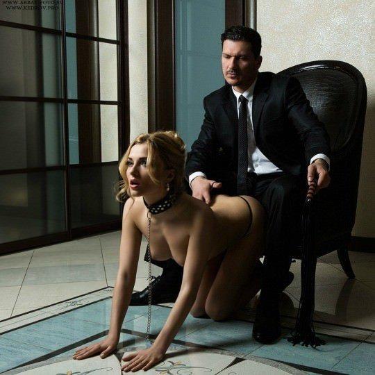 картинки господин и рабыня