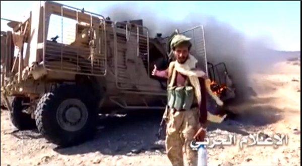 Conflicto en Yemen - Página 21 CUyp710WIAAIKW8