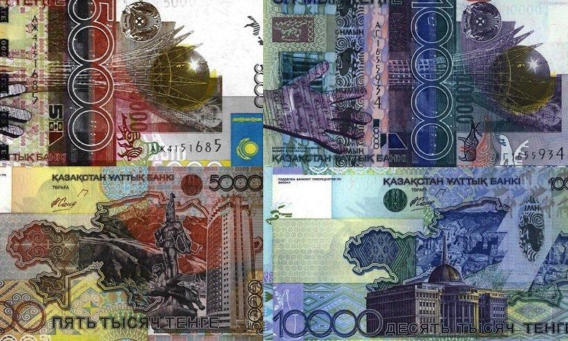 денежные купюры казахстан фото образцы были основные