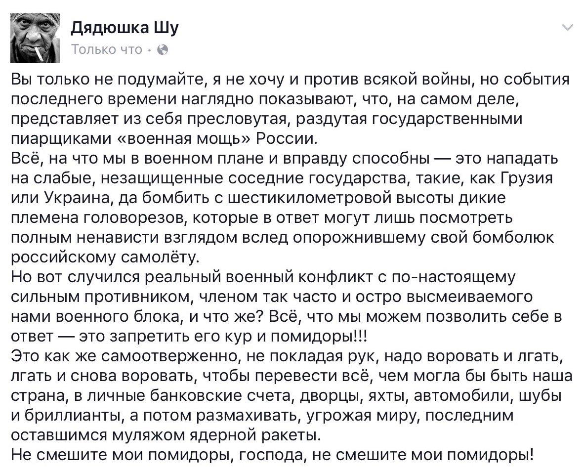 На складе боеприпасов оккупационных войск РФ в Ровеньках прогремел взрыв, - ГУР Минобороны - Цензор.НЕТ 8891