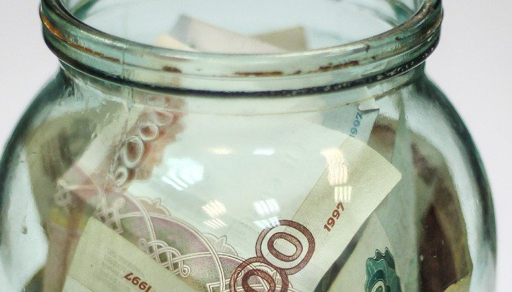 Если кончились деньги