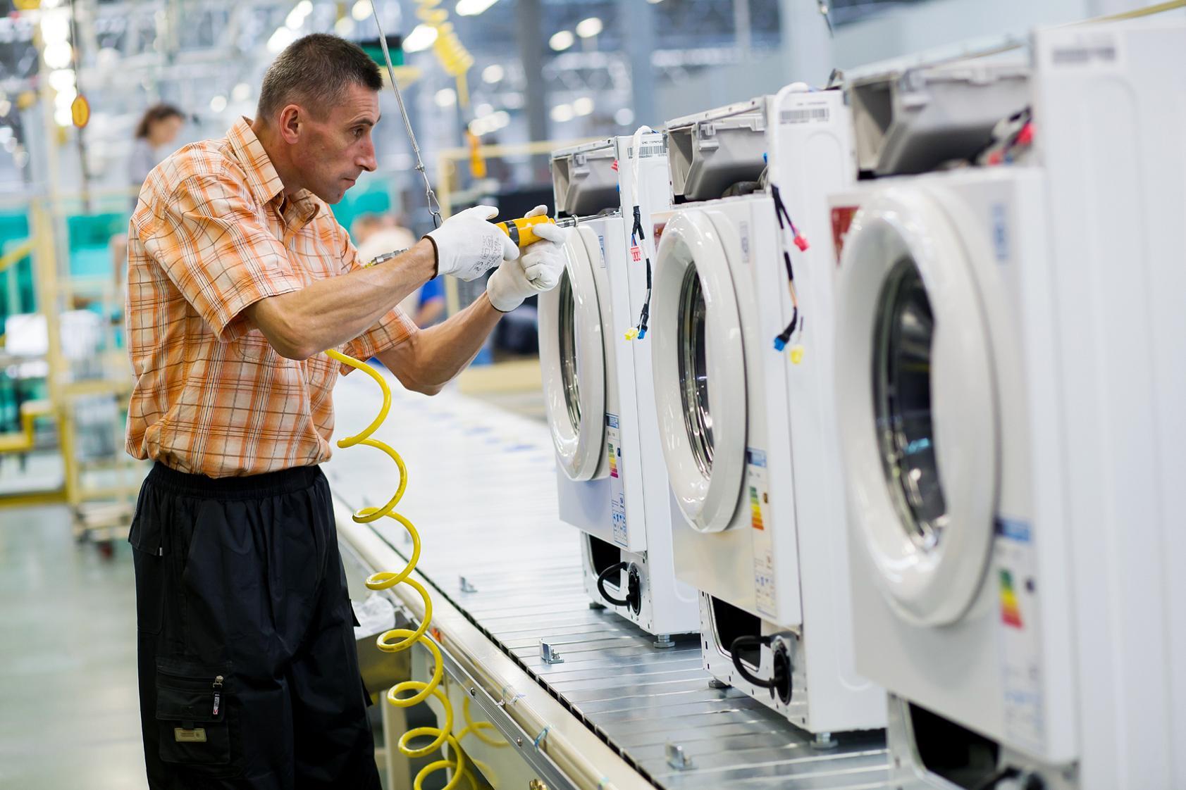 сервисный центр стиральных машин electrolux Газетный переулок