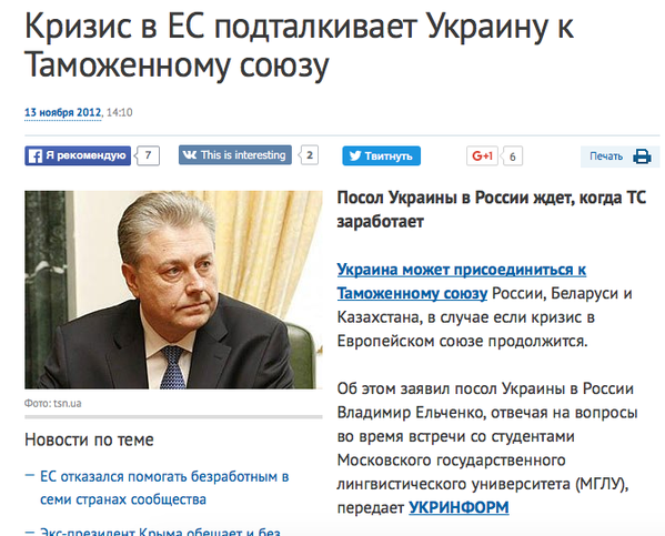 Экс-представитель Украины при ООН Сергеев поблагодарил граждан за поддержку - Цензор.НЕТ 8965