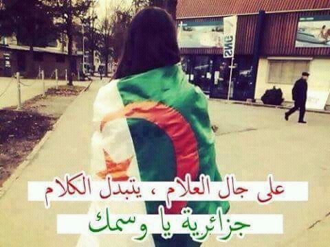 ليا https:\/\/encrypted-tbn0.gstatic.com\/i...34LFfTkDmg6j-i مر 55 عاما على استقلال الجزائر الحمد لله