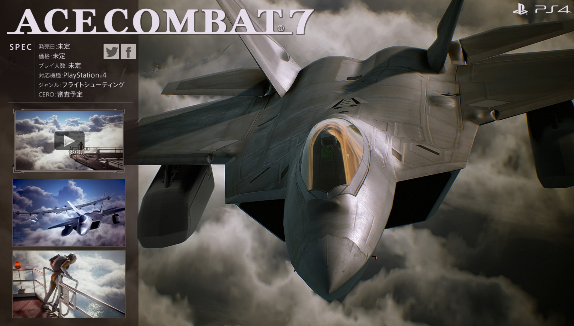 Ace Combat 7 Details And Screens Page 3 Neogaf Lesser Known Ps1 Games You Loved Back In The Day Still Kinda Feels Weird That It Doesnt Have Any Subtitles I Liked Ac
