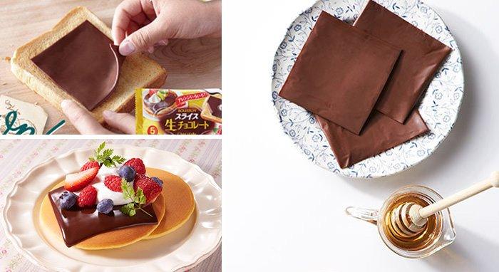 【ブルボン】スライス生チョコレートが海外でも称賛されている件