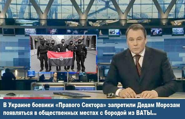 Украина готовится отреагировать на введение РФ эмбарго: мы не можем допустить, чтобы наши компании страдали от импорта из России - Минэкономразвития - Цензор.НЕТ 7774