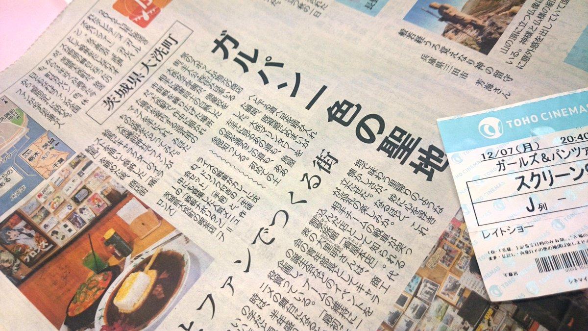 新聞 soon 下野