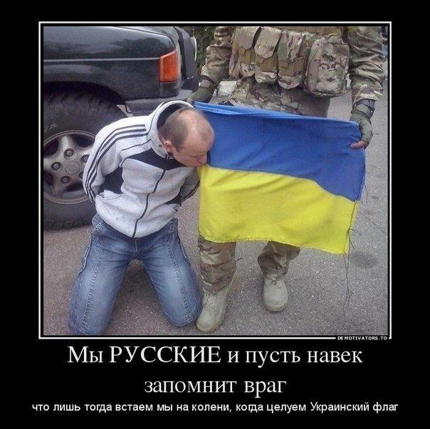Террористы обстреляли из миномета позиции украинских воинов в Троицком, - пресс-центр АТО - Цензор.НЕТ 7076
