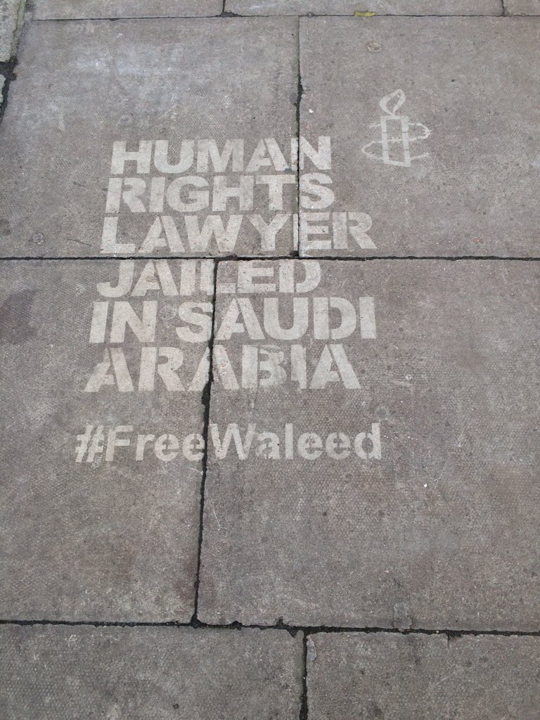 On a London pavement this morning #FreeWaleed https://t.co/y8NJwkJTAw