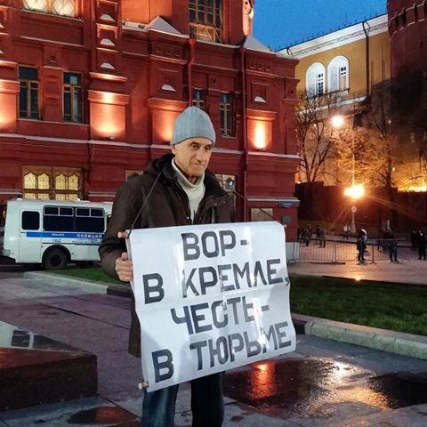 Пропала сотрудница московской Библиотеки украинской литературы Мунтян, у которой сегодня проходил обыск - Цензор.НЕТ 4923