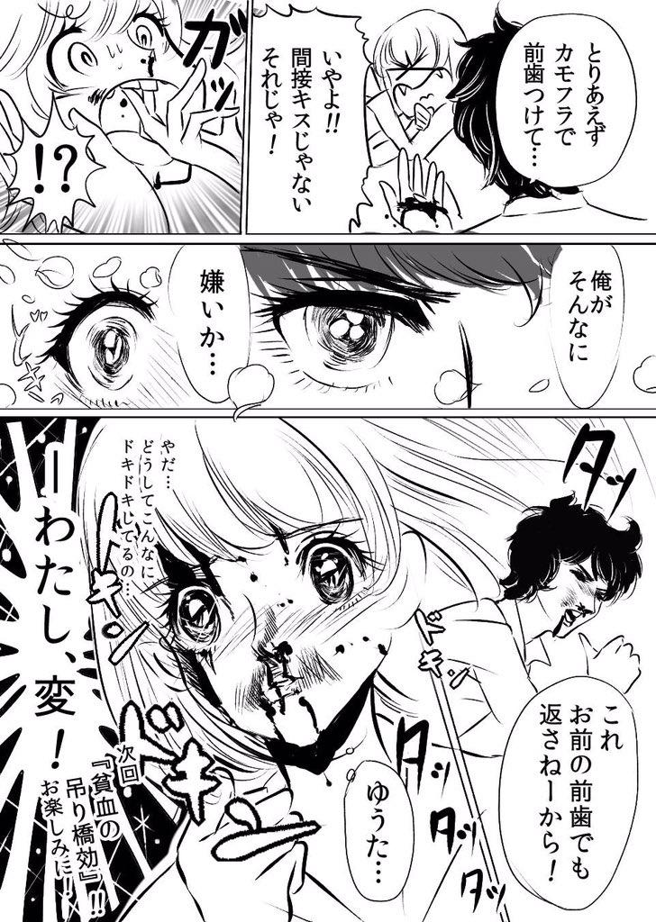 か弱い乙女の【懐古少女漫画】が破壊力あり過ぎ!